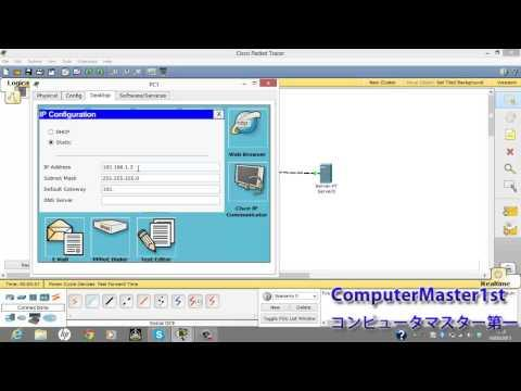 Packet Tracer Tutorial: Configure Static Route Between 2 Routers